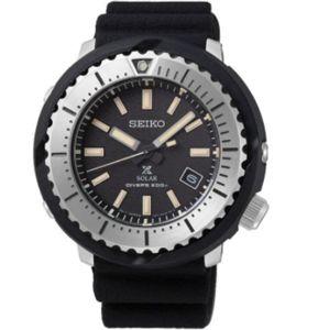Seiko Prospex Solar Divers SNE541P1